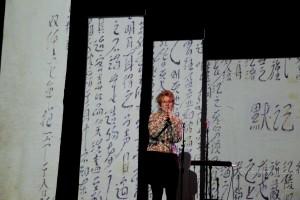 Concert sur l'œuvre calligraphique et poétique de François CHENG, pour voix, violoncelle et video